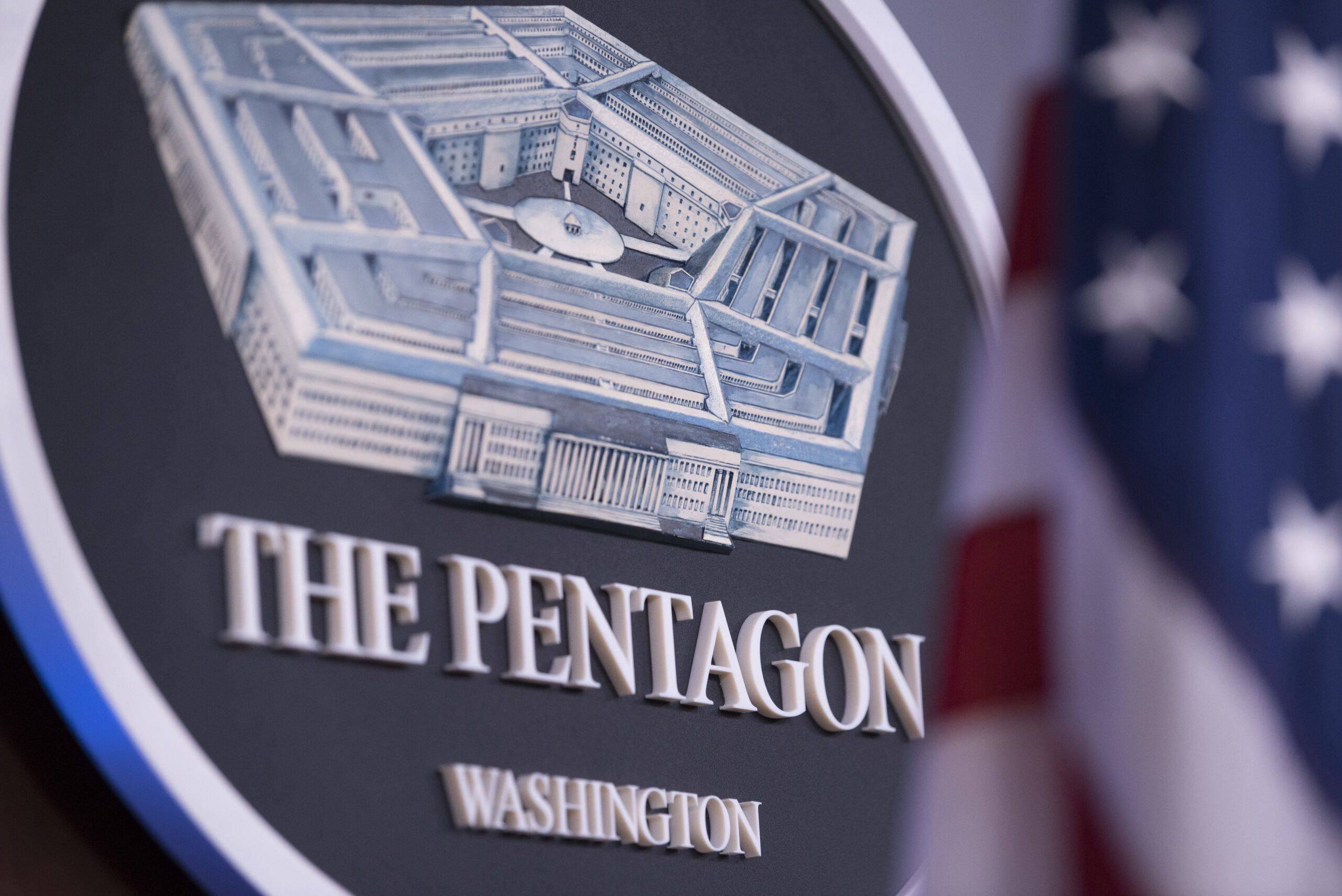 The Pentagon Press Briefing Room