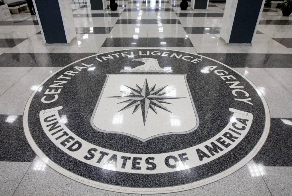 CIA Director UFO