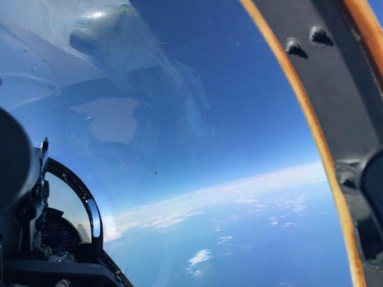 unidentified aerial phenomena
