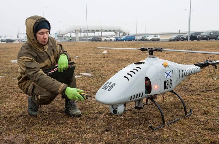 russia drone